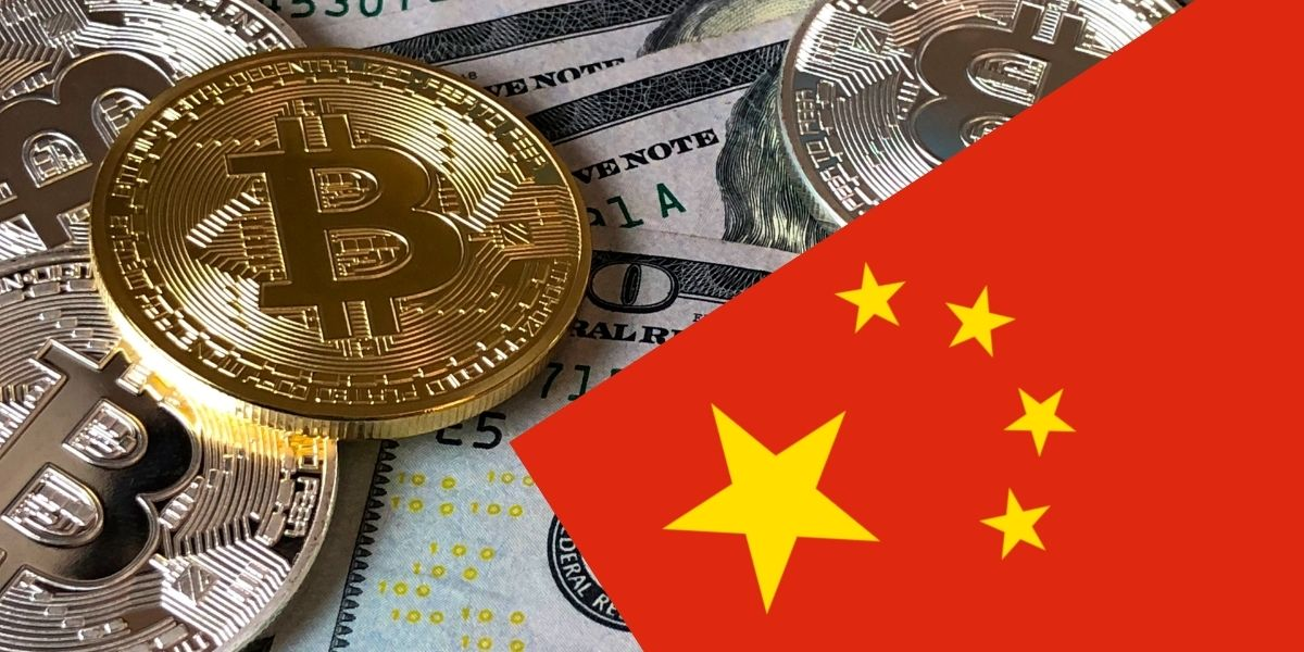 China banned support for cryptocurrency