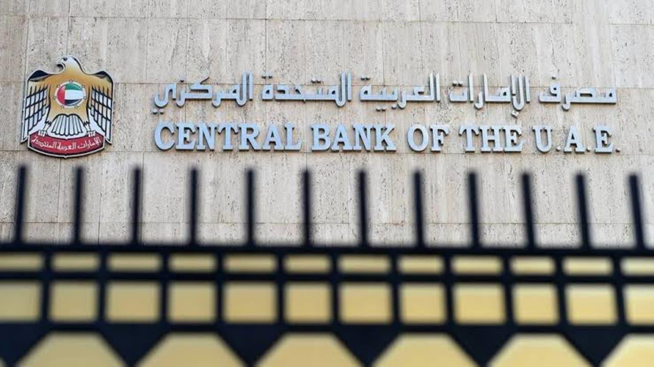 UAE outlines timeline for CBDC development
