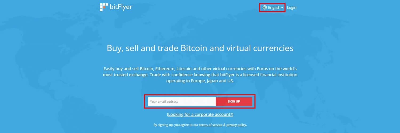 BitFlyer landing page
