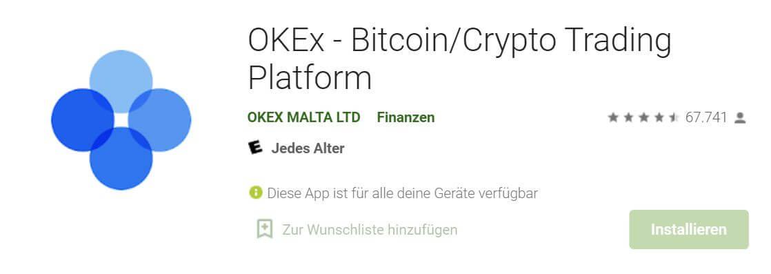 OKEX-App