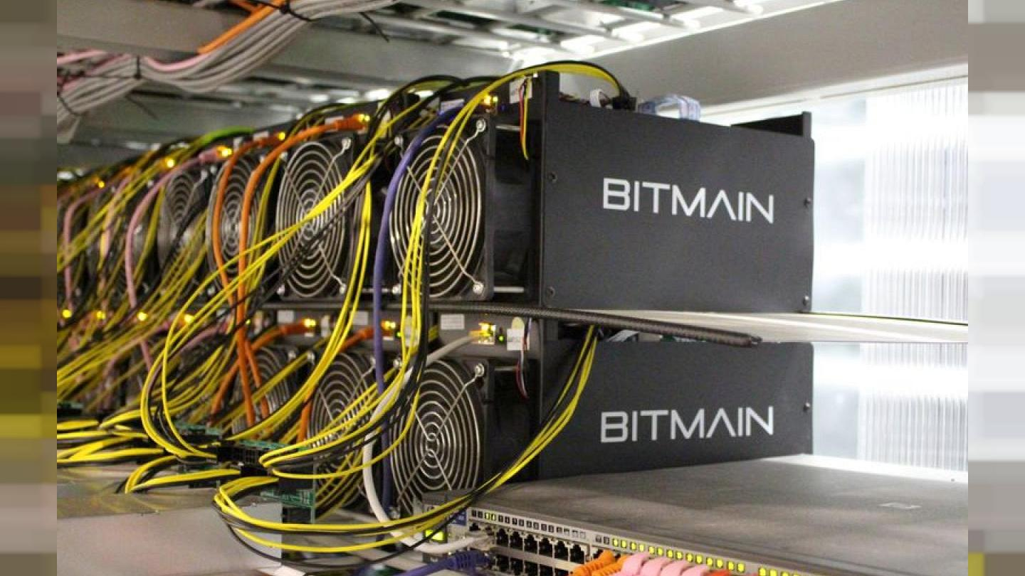 Media: Bitmain to stop selling mining equipment in China